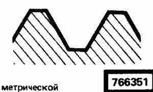 Код классификатора ЕСКД 766351