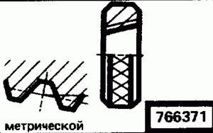 Код классификатора ЕСКД 766371