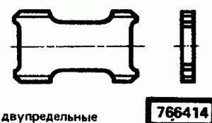 Код классификатора ЕСКД 766414