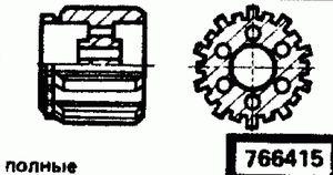 Код классификатора ЕСКД 766415