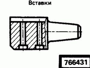 Код классификатора ЕСКД 766431