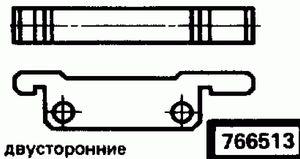 Код классификатора ЕСКД 766513
