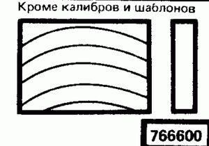 Код классификатора ЕСКД 7666