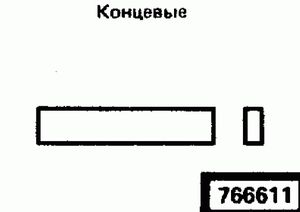 Код классификатора ЕСКД 766611