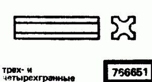 Код классификатора ЕСКД 766651