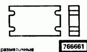 Код классификатора ЕСКД 766661