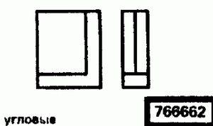 Код классификатора ЕСКД 766662